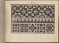 Prima Parte de' Fiori, e Disegni di varie sorti di Ricami Moderni, page 16 (recto) MET DP357966.jpg