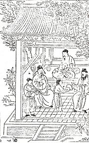 records of the grand historian han dynasty pdf
