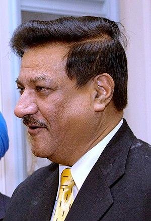 Prithviraj Chavan - Chavan as 17th Chief Minister of Maharashtra