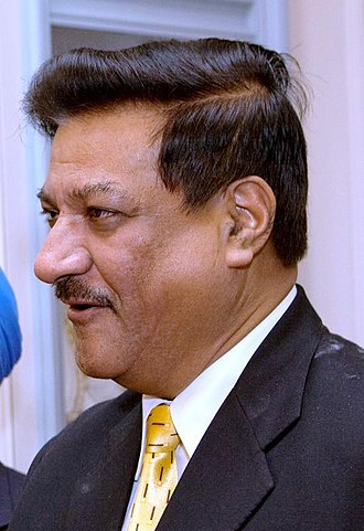 Prithviraj Chavan - Chavan as 17th Chief Minister of Maharashtra