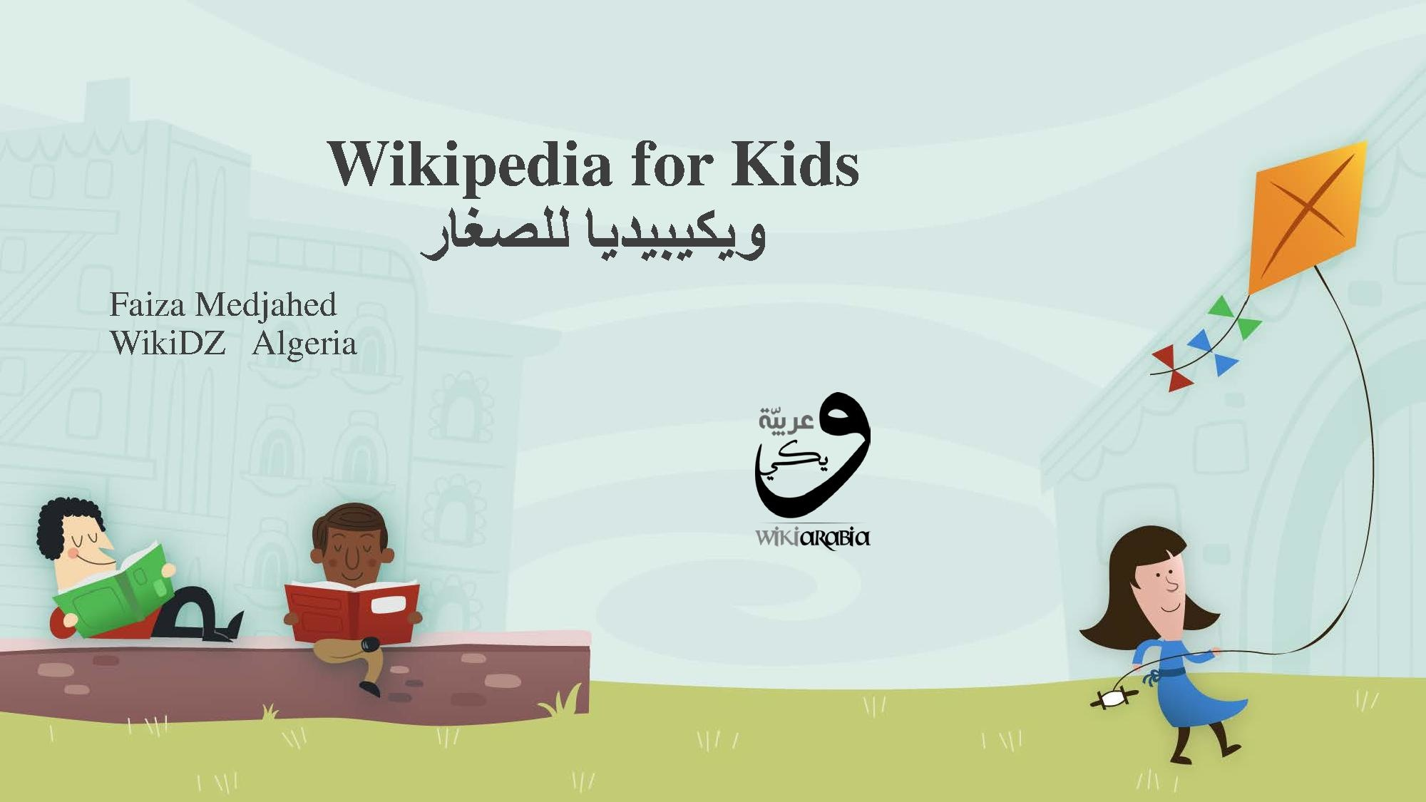 Projects in Wikipedia FOR KIDS