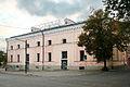 Provision warehouse Kharkov.JPG