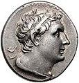 Ptolemaeus III coin.jpg