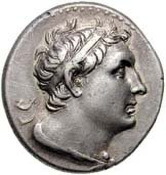 Apollonius of Rhodes - A coin showing Ptolemy III Euergetes, who may have been a pupil of Apollonius