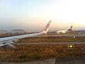 Pune Airport 06.jpg