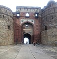 Purana Qila main entrance.jpg