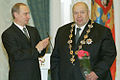 Putin Shumakov.jpg