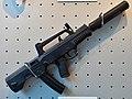 QCW05 - 5.8mm submachine gun 20170919.jpg
