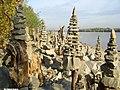 "Római-parti ""kő kert""by tamas kanya - panoramio (8).jpg"