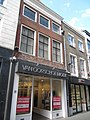 RM10245 Breda - Korte Brugstraat 10.jpg