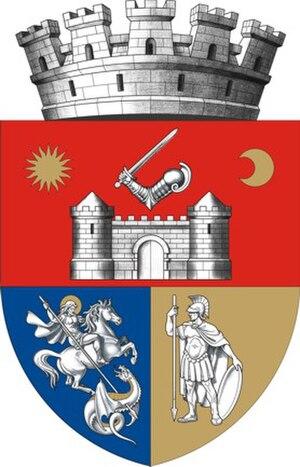 Caransebeș - Image: ROU CS Caransebes Co A