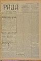 Rada 1908 111.pdf