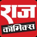Raj Comics logo - Hindi (new).png