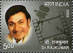 Rajkumar 2009 stamp of India.jpg