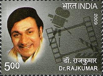 Rajkumar (actor) - Rajkumar on a 2009 stamp of India