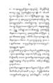 Rangsang Tuban kaca076.png