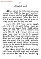 Rasdhar 3 B.pdf