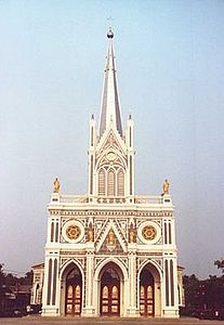 Ratchaburi Cathedral 2.jpg