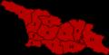 Regions of Georgia.png