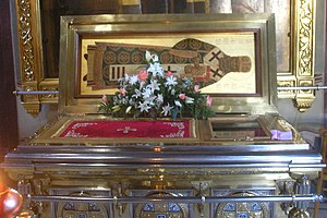 Innocent of Alaska - Image: Relics of Saint Innocent of Alaska aka Saint Innocent of Moscow