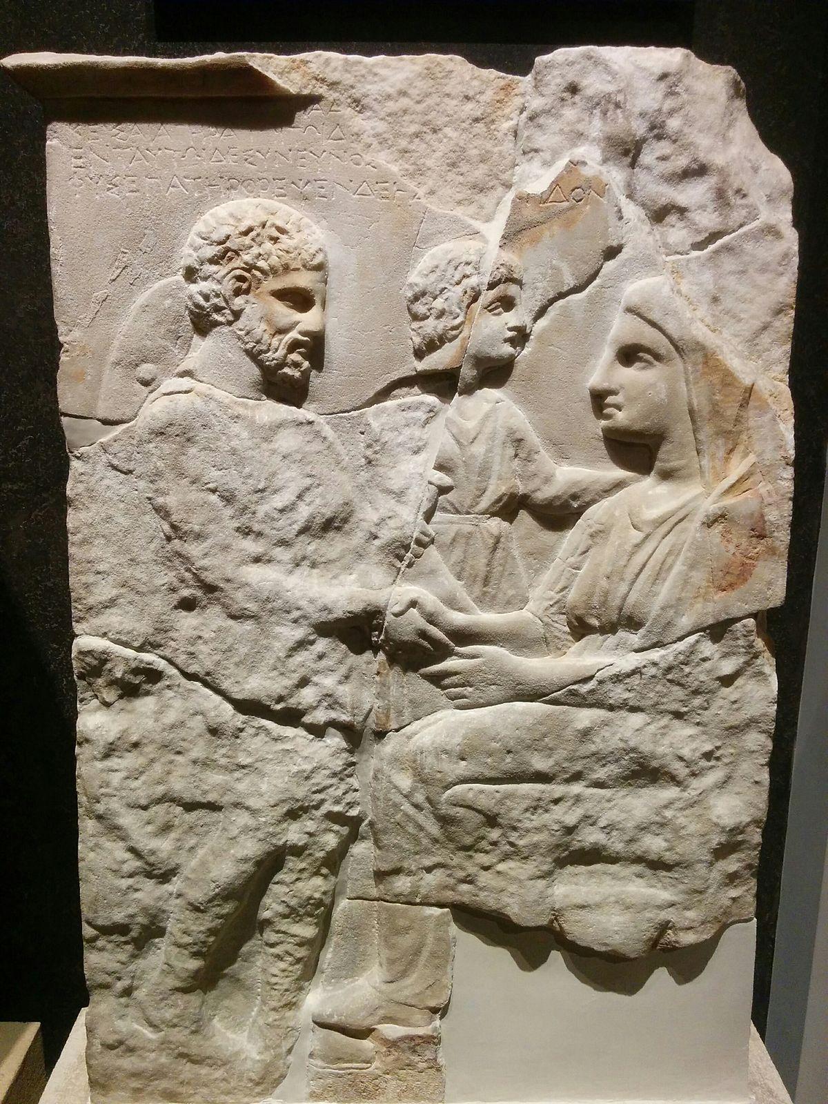 Ancient Macedonian Language Wikiquote