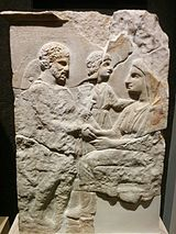 Relief inscribed stele, mid 4th century B.C., Archaeological Museum of Thessaloniki.jpg
