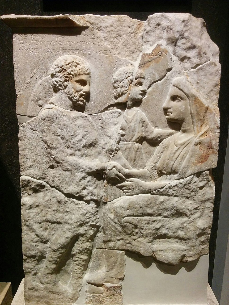 Relief inscribed stele, mid 4th century B.C., Archaeological Museum of Thessaloniki