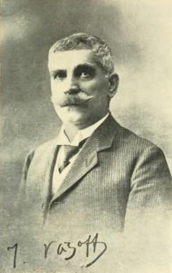През 1914 година