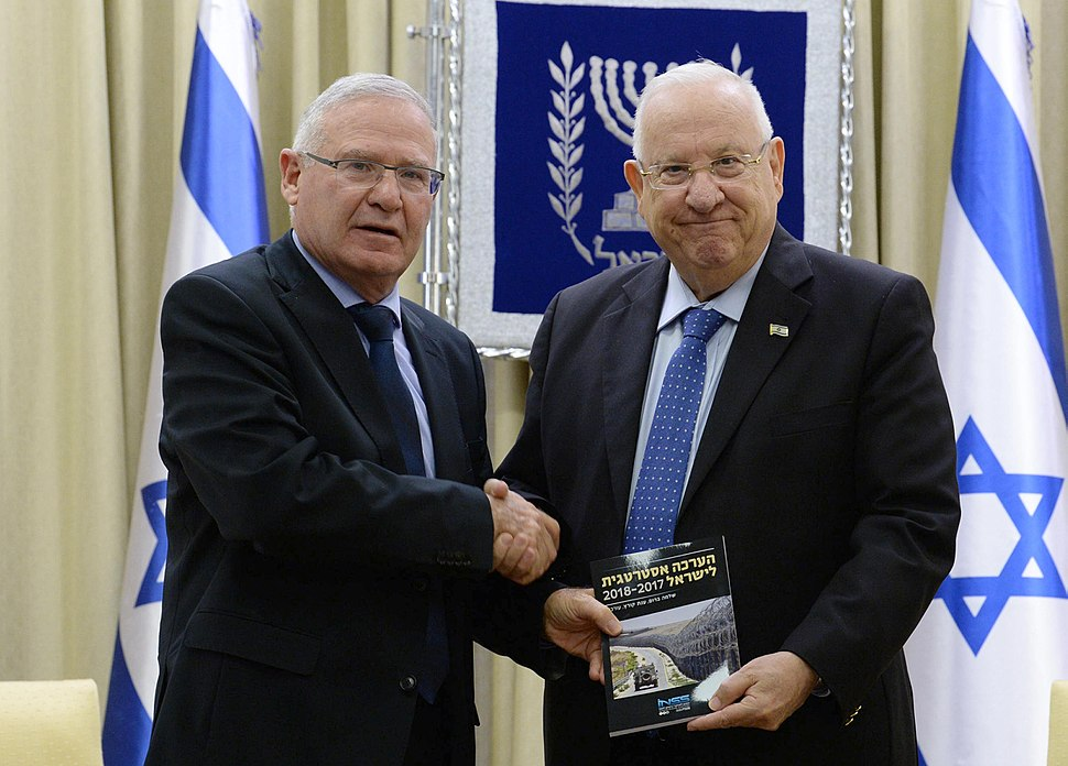 Reuven Rivlin received the strategic assessment of INSS for 2018, January 2018 (1790)