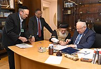 Reuven Rivlin selling the Chametz of Beit HaNassi, March 2018 (5497).jpg