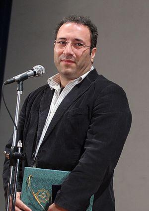 Reza Mirkarimi - Image: Reza Mirkarimi