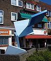 Rijswijk kunstwerk onbekend4.jpg