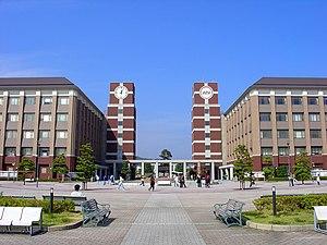 Ritsumeikan Asia Pacific University - Ritsumeikan Asia Pacific University