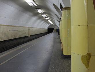 Rizhskaya (Moscow Metro) - Image: Rizhskaya (Рижская) (5041543055)