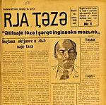Rja Taza.jpg