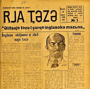 Ria Taza (newspaper) - Image: Rja Taza