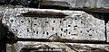Roman Inscription in Turkey (EDH - F024061).jpeg