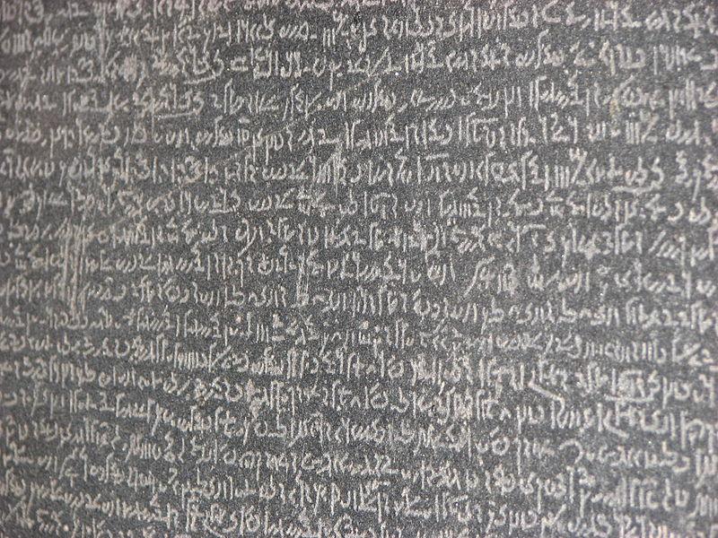 File:Rosetta Stone - British Museum (2931856207).jpg