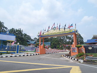 Royal Malaysian Customs Department - Royal Malaysian Customs Academy in Malacca