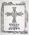 Rubbing of a Nestorian Cross at the Shih-tzu-ssu 2.jpg
