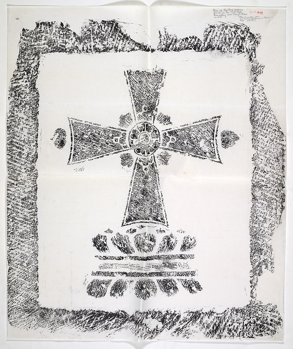Rubbing of a Nestorian Cross at the Shih-tzu-ssu 2