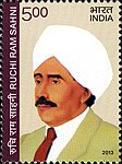 Ruchi Ram Sahni 2013 stamp of India.jpg
