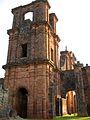 Ruinas torre.jpg