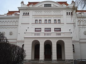 Russian Drama Theatre of Lithuania1.JPG