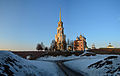 Ryazan Kremlin..jpg