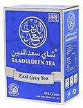 Saadeldeen Earl Grey Tea.jpg