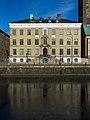 Sahlgrenska huset 2013.jpg