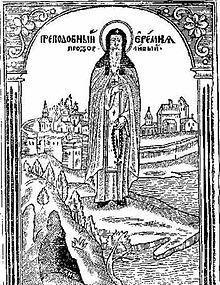 Saint Ieremiya of Kyiv Caves.jpg