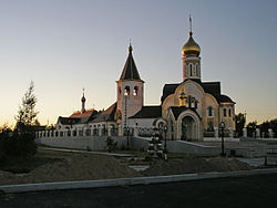 Saint Sergius of Radonezh church (Yugorsk).JPG