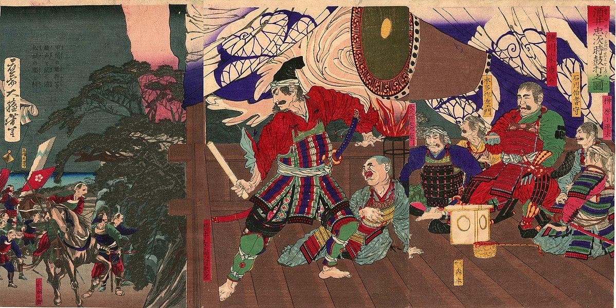 tsukioka yoshitoshi - image 1